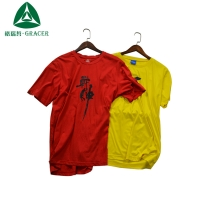 china used clothes supplier cheap Men Short Sleeve T-shirt import second hand clothing